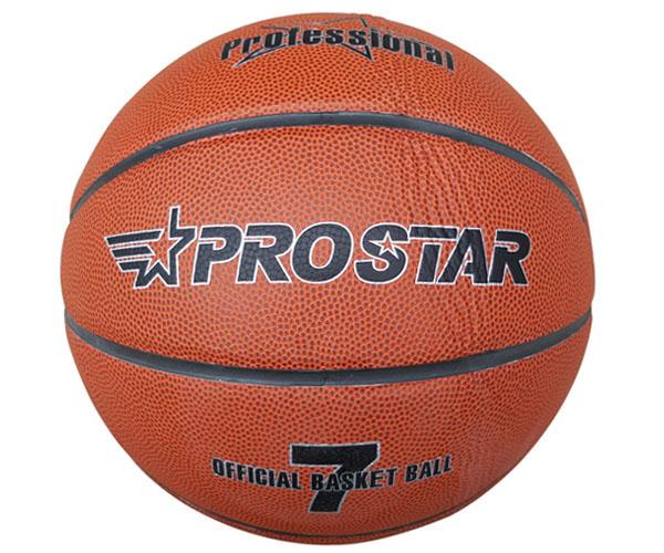 Quả bóng rổ Prostar