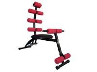 Máy tập lưng bụng AB Trainer 601723